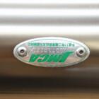 ホンダ CB750 RC42 モリワキ ZERO スーパースポーツ フルエキゾーストマフラー サイレンサー 210921BD0191